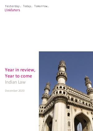 India YIR YTC PDF