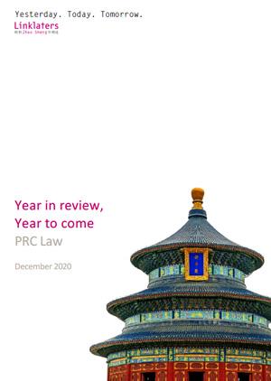 Mainland China YIR YTC PDF