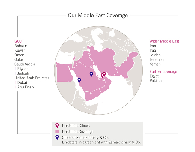Middle East Coverage Map