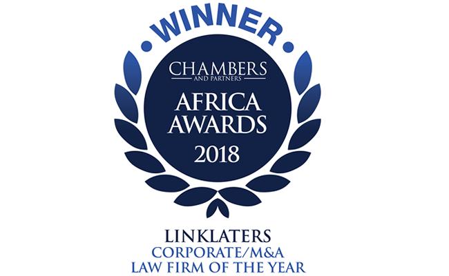 Africa Awards 2018 new logo