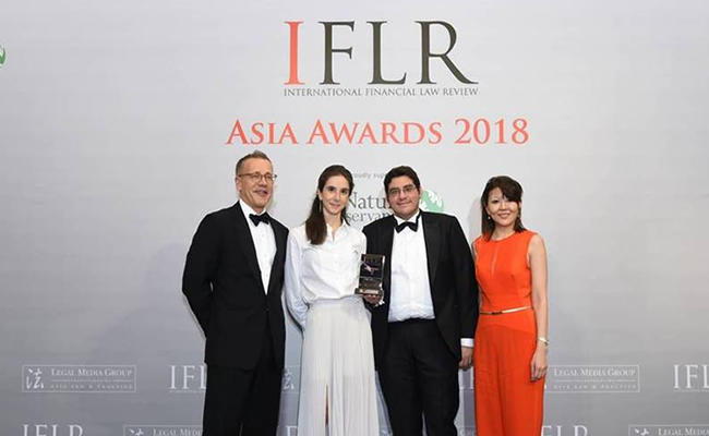 Image of the IFLR awards