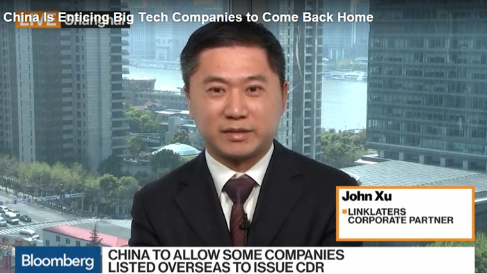 John Xu_Bloomberg Interview
