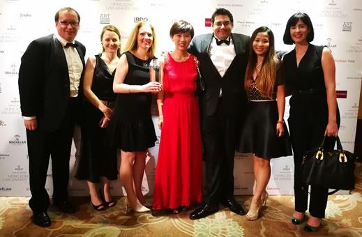 Hong Kong Law Awards 2017