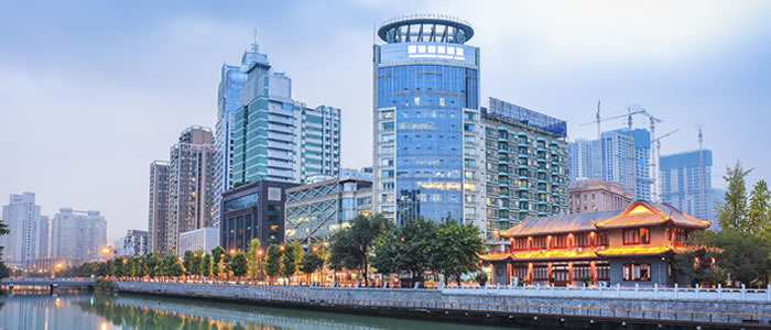 Photo of Chengdu